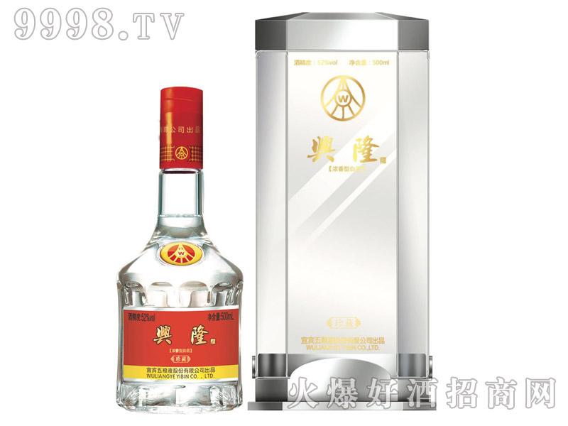 五粮液兴隆酒・珍藏