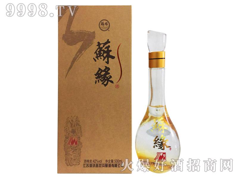 双沟苏缘酒9