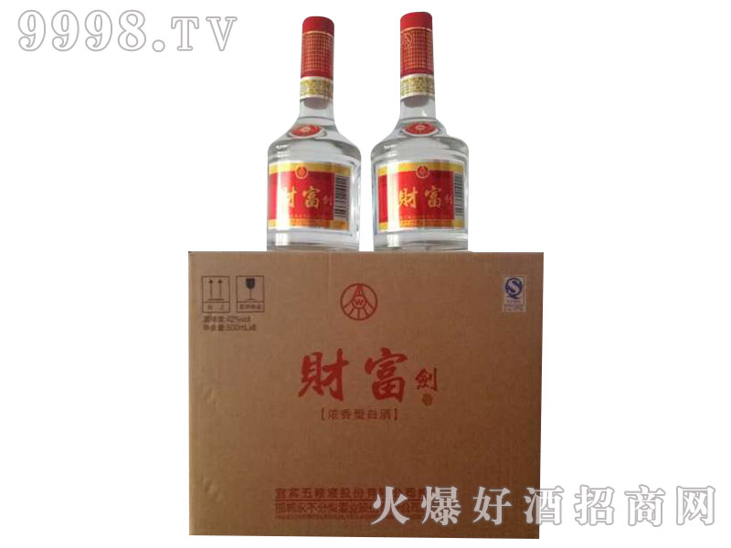 五粮液财富剑光瓶酒-白酒招商信息