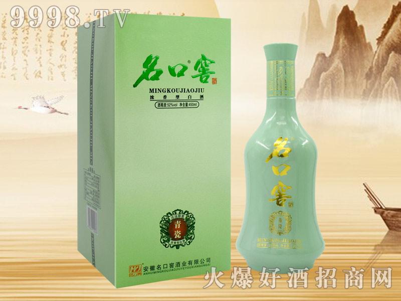 名口窖酒・青瓷