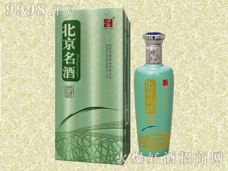 北京名酒・鸟巢