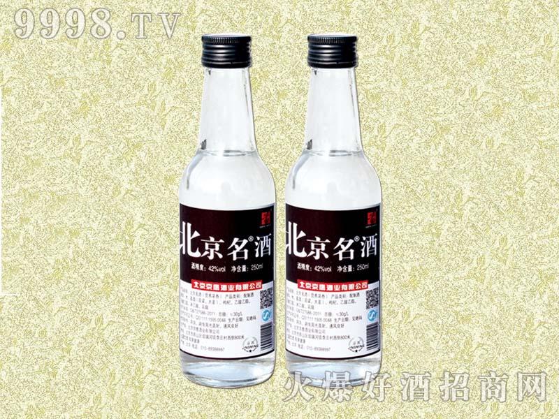 北京名酒·黑半斤