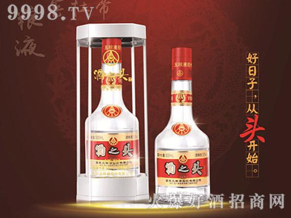 酒之头酒・陈酿-白酒招商信息