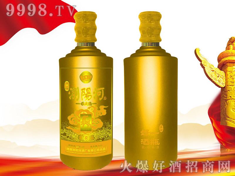 浏阳河匠心狗年纪念酒黄色(非卖品)