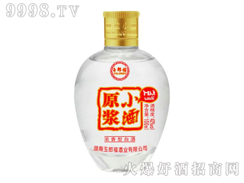 玉郎福原浆小酒