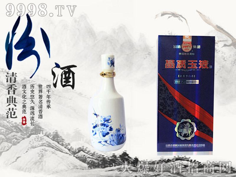 汾酒集团晶质玉液酒青花475ml
