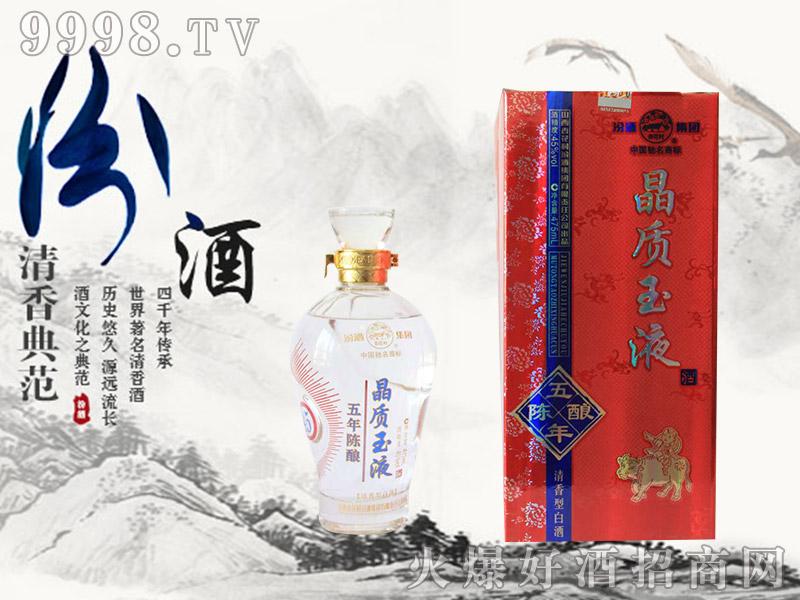 汾酒集团晶质玉液酒5