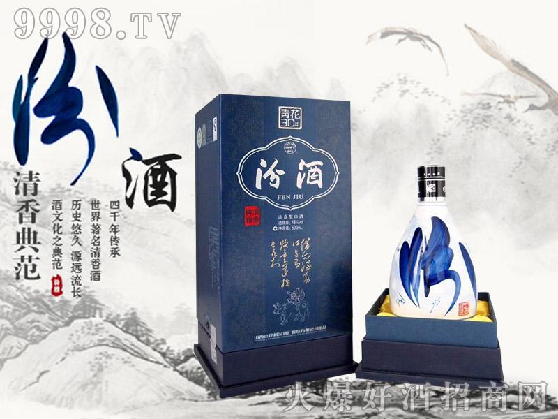 汾酒青花30