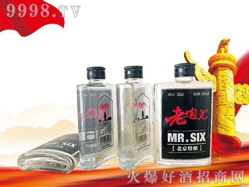 老炮儿北京二锅头酒42度100ml