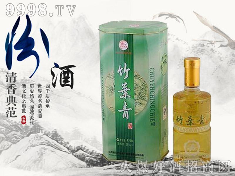 竹叶青酒礼盒