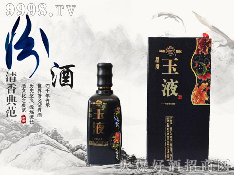汾酒集团晶质玉液酒黑盒