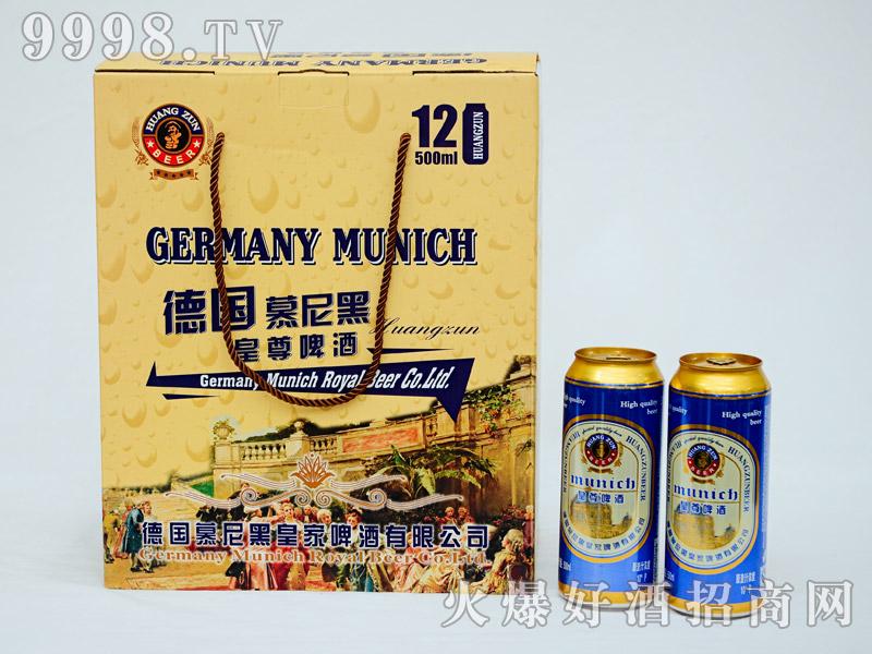皇尊啤酒500ml×12瓶