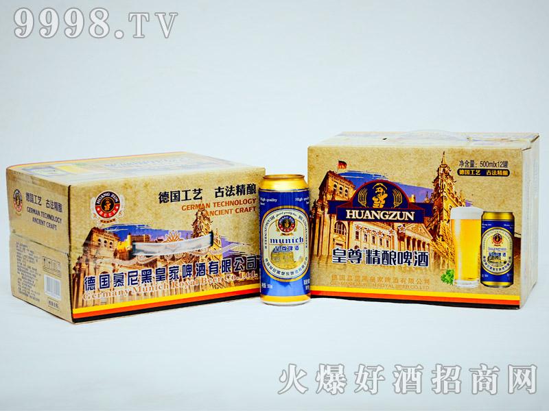 皇尊啤酒500ml
