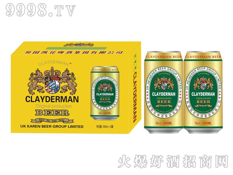 英国凯伦啤酒12°500ml×12罐