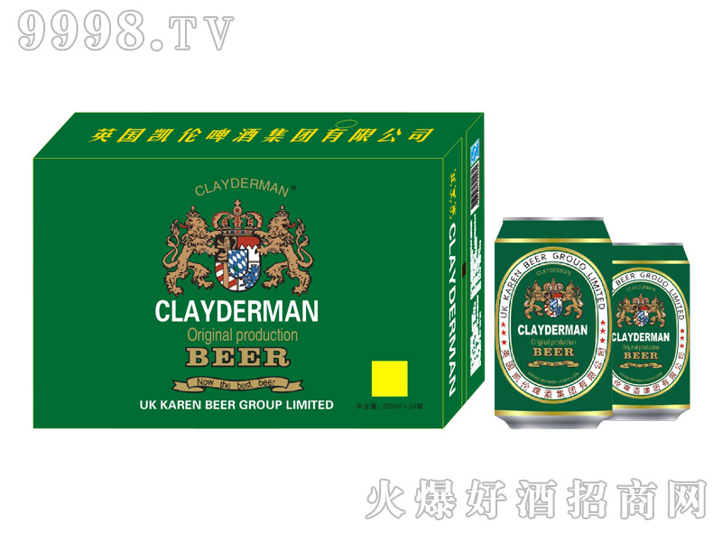 英国凯伦啤酒8°325ml×24罐