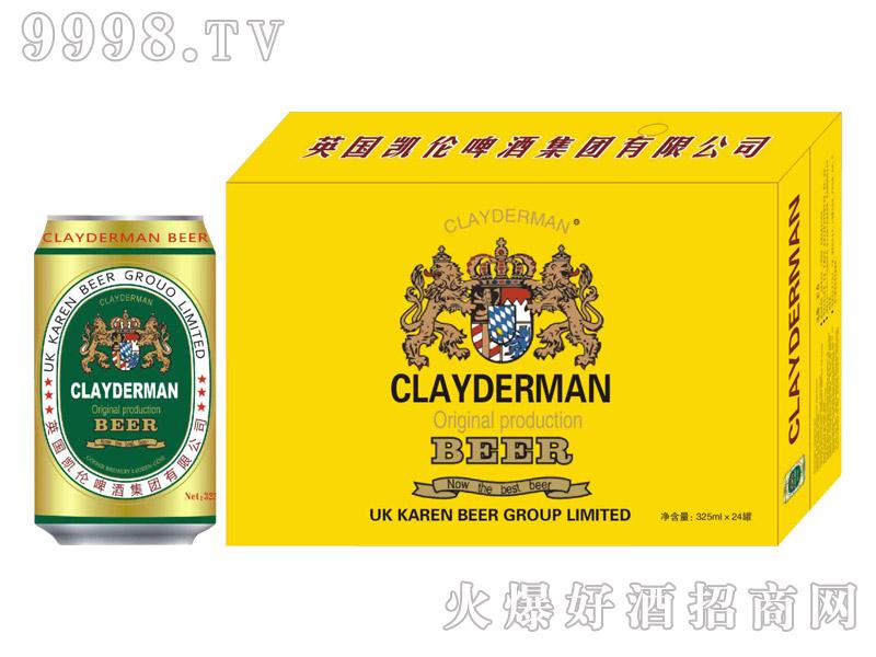 英国凯伦啤酒325ml×24罐
