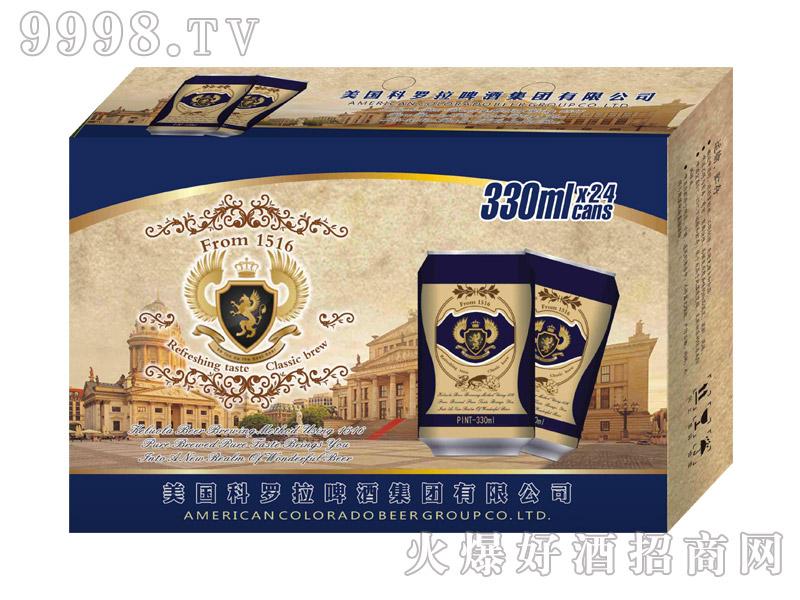 科罗拉啤酒330ml×24罐(蓝罐)