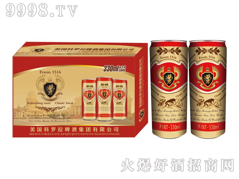 科罗拉啤酒12°330ml×24罐(红)