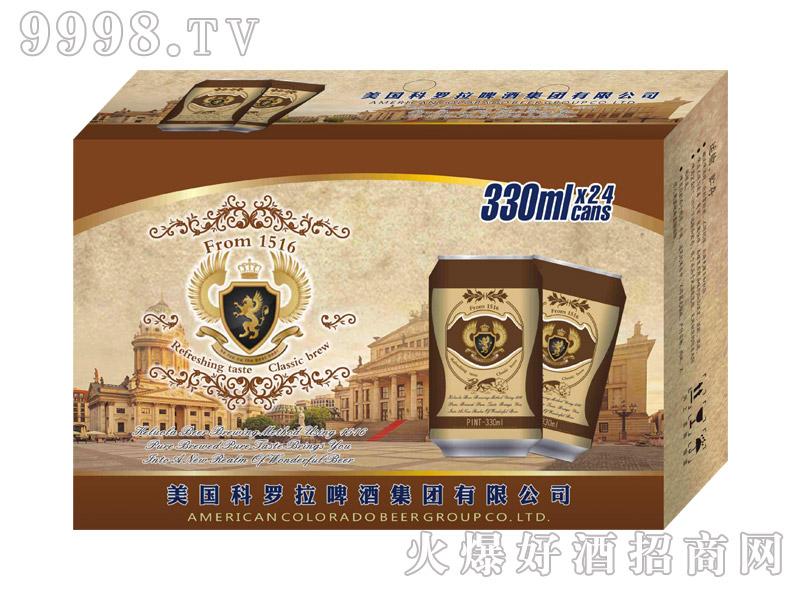 科罗拉啤酒330ml×24罐(金罐)