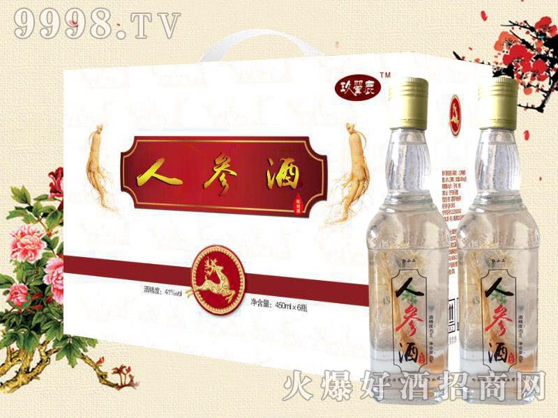 人参酒42度450ml(礼盒装)