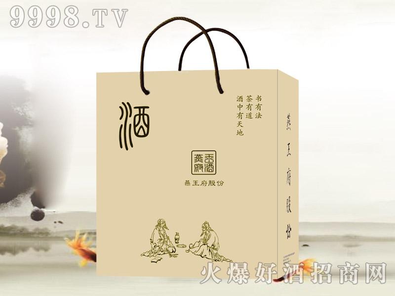 燕王府蓝莓酒(手提袋)