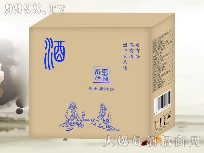 燕王府蓝莓酒(箱)