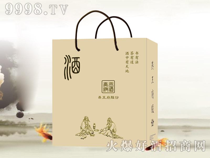 燕王府菊花酒(手提袋)