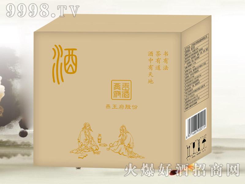 燕王府菊花酒(箱)