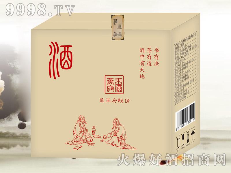 燕王府大枣酒(箱)