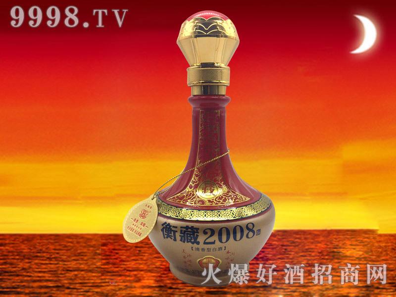 衡藏2008酒42度