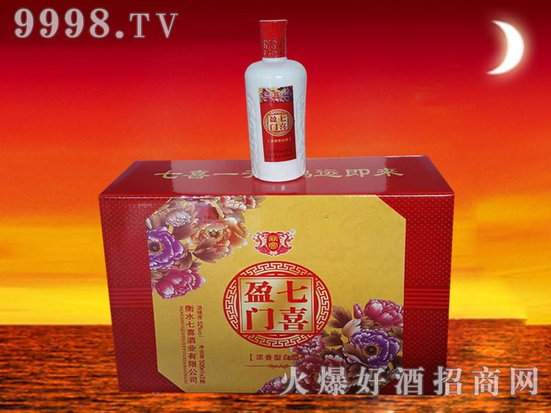 七喜盈门酒52度(礼盒)