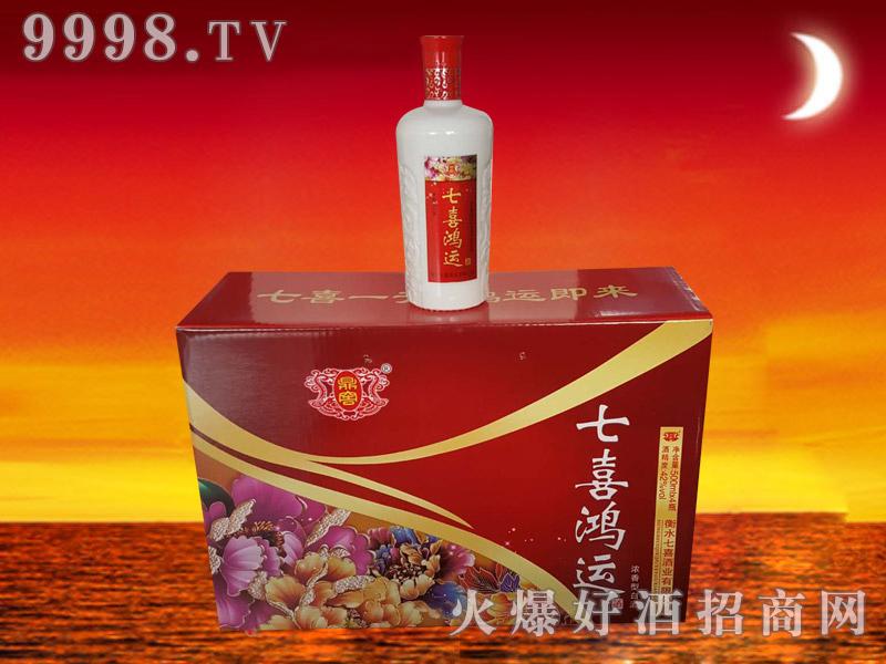 七喜鸿运酒42度(礼盒)