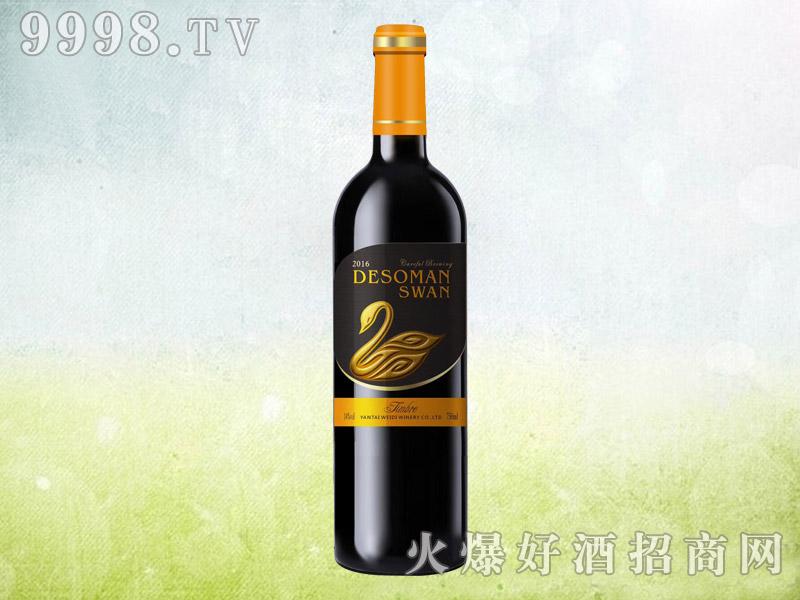 德索曼天鹅之音干红葡萄酒