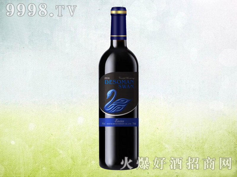 德索曼天鹅之情干红葡萄酒