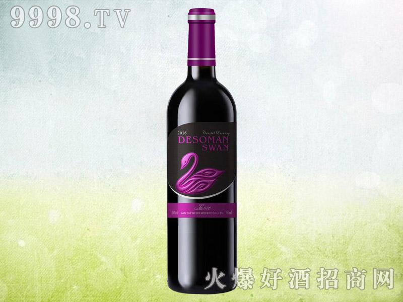 德索曼天鹅之恋干红葡萄酒