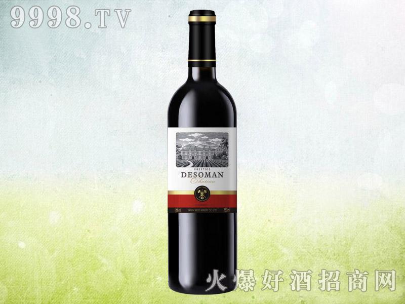 德索曼古堡精选干红葡萄酒