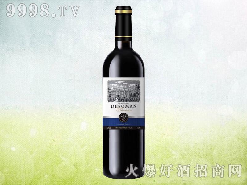 德索曼古堡经典干红葡萄酒