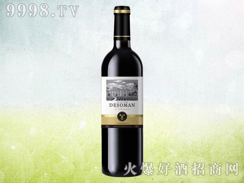 德索曼古堡佳酿干红葡萄酒