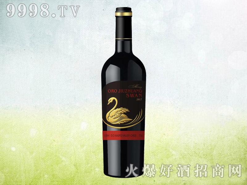 欧洛酒庄天鹅干红葡萄酒