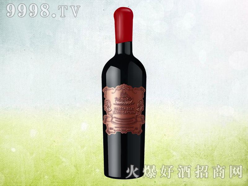 龙船颂船长干红葡萄酒75cl