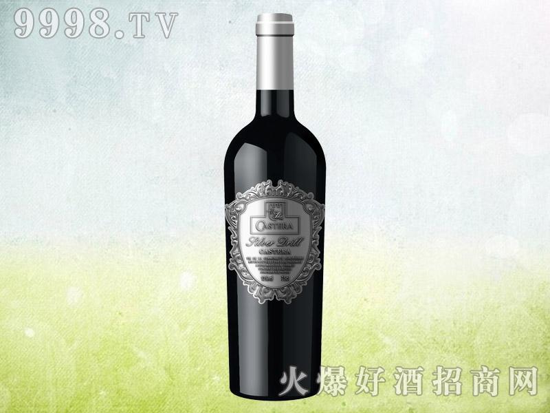卡塞塔银钻干红葡萄酒