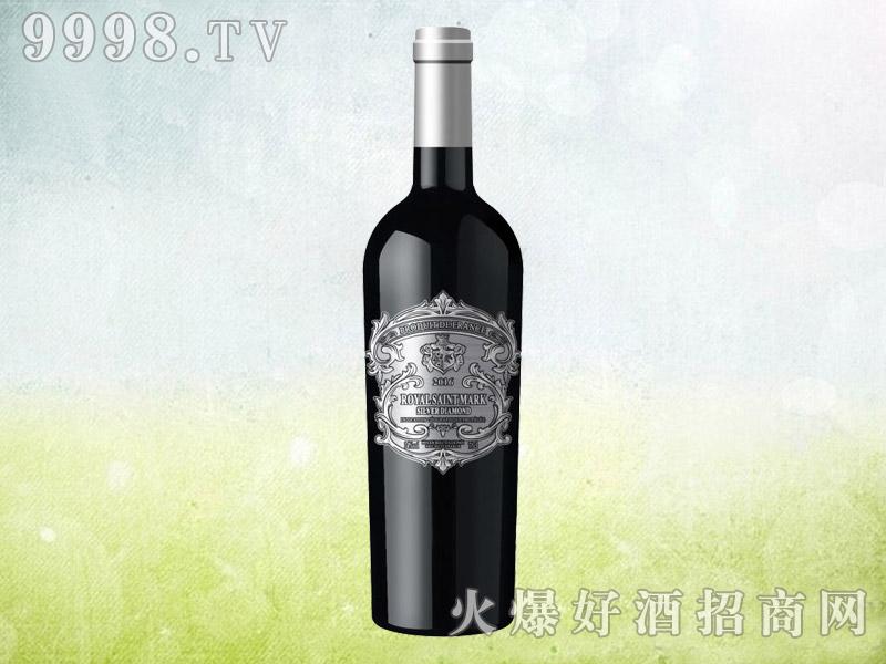 皇家圣马克银钻干红葡萄酒