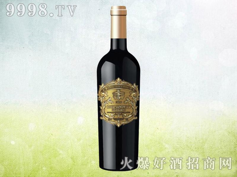 皇家圣马克金钻干红葡萄酒
