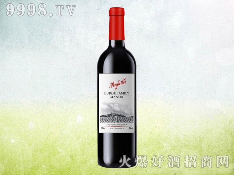 伯格家族干红葡萄酒