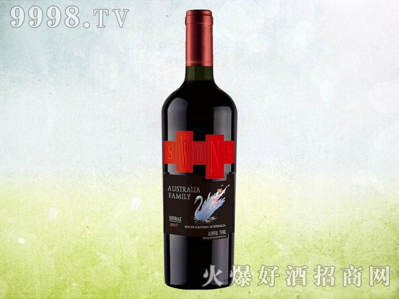 澳族酒庄天鹅干红葡萄酒