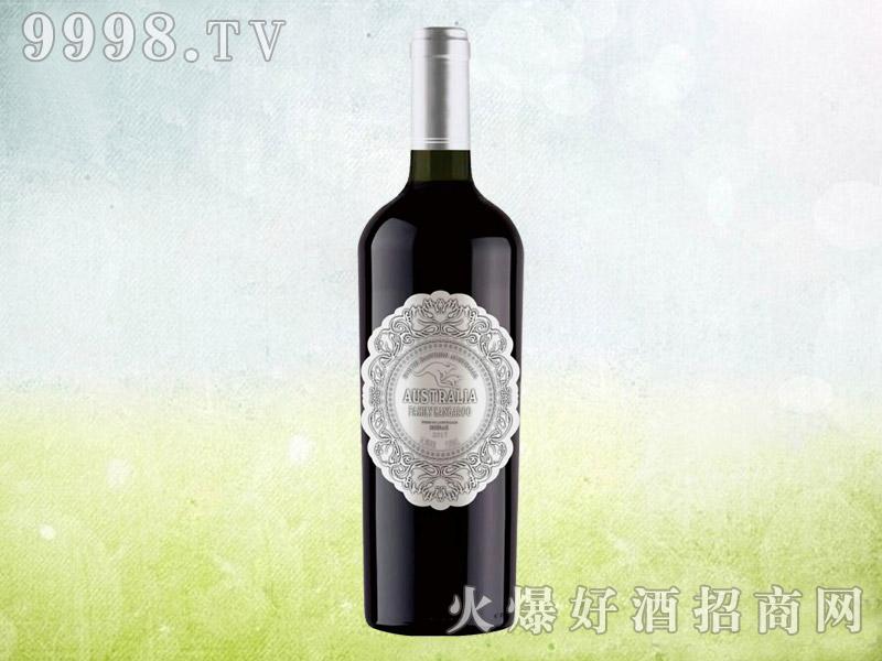 澳族酒庄袋鼠银钻干红葡萄酒-红酒招商信息
