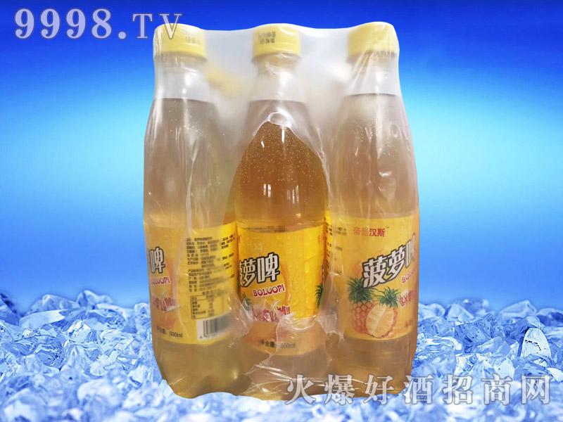 塑料瓶菠萝啤