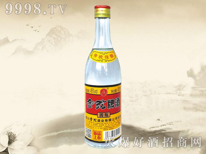 金砣牌酒圆瓶