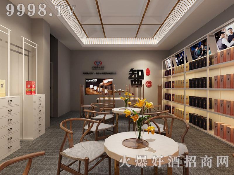 台源䣽酒装修效果・展厅