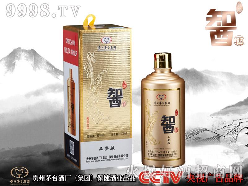 台源䣽酒・品鉴版